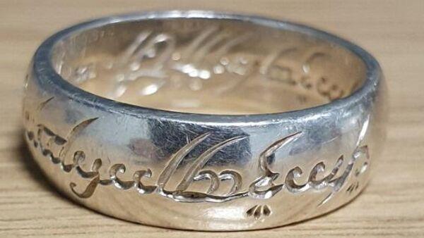 Серебряное кольцо, копия украшения из кинотрилогии Властелин колец