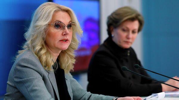 Заместитель председателя правительства РФ Татьяна Голикова и глава Роспотребнадзора Анна Попова