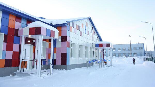 Детский сад Умка, построенный в рамках национального проекта Демография в городе Полярном