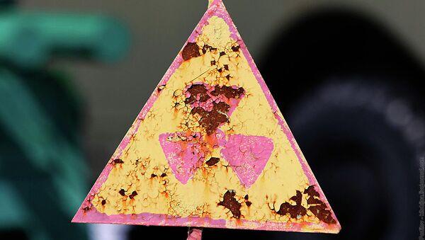 Чернобыль. Архивное фото
