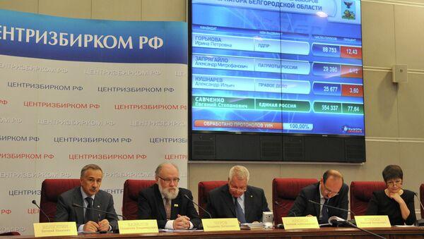 Члены Центральной избирательной комиссии РФ, архивное фото