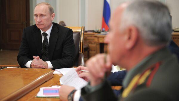 В.Путин провел совещание по противодействию терроризму