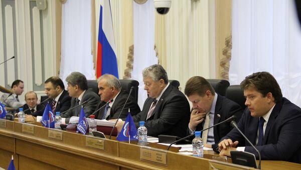 Заседание Костромской областной думы