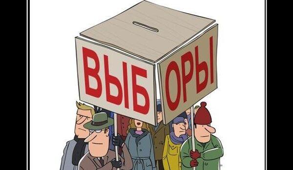 Еще один день выборов