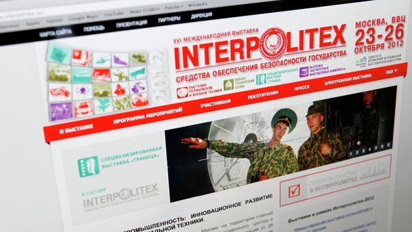 XVI Международная выставка средств обеспечения безопасности государства «INTERPOLITEX - 2012»