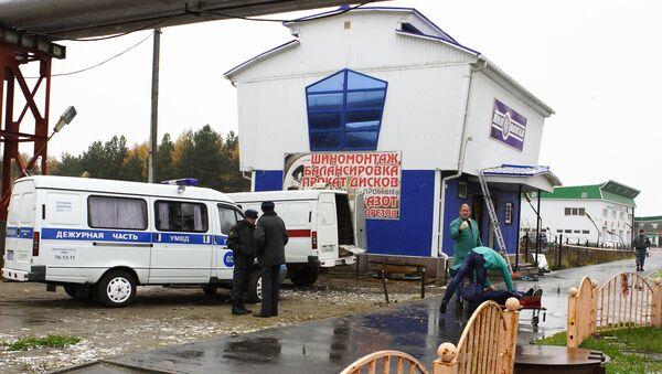 Чиновник администрации убит в Сургуте