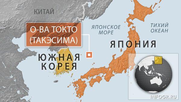 Cпорные острова Такэсима (южнокорейское название Токто)