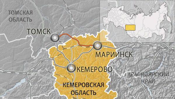 Межрегиональная трасса Томск-Мариинск