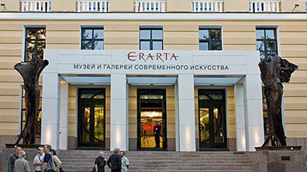 Музей современного искусства и картинные галереи Эрарта