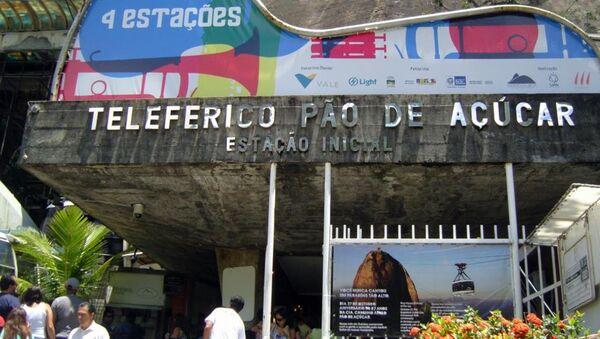 Вход на канатную дорогу в Рио