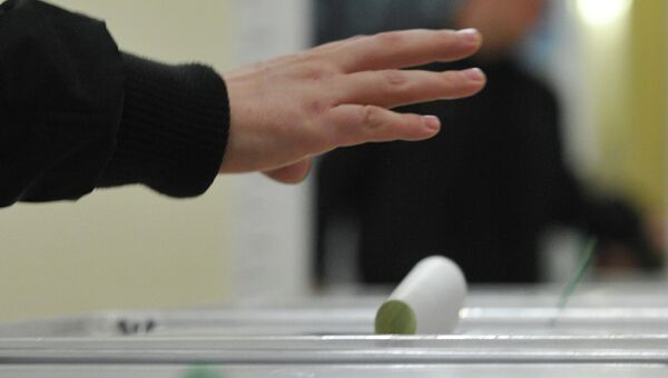 Парламентские выборы на Украине