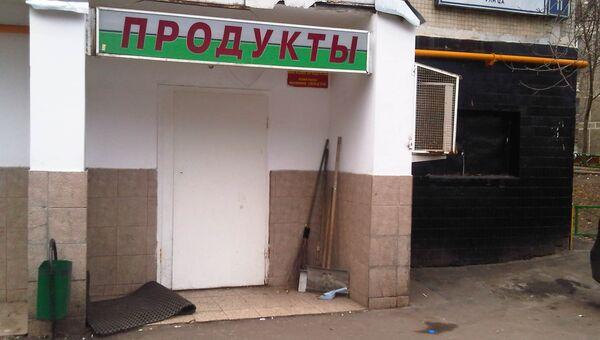 Магазин на Новосибирской улице в Москве, где похитили детей