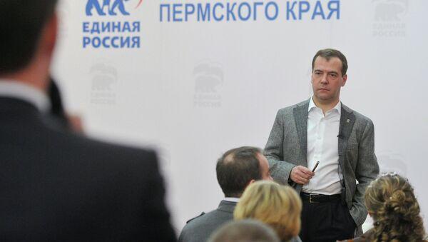 Рабочая поездка Д.Медведева в Приволжский федеральный округ