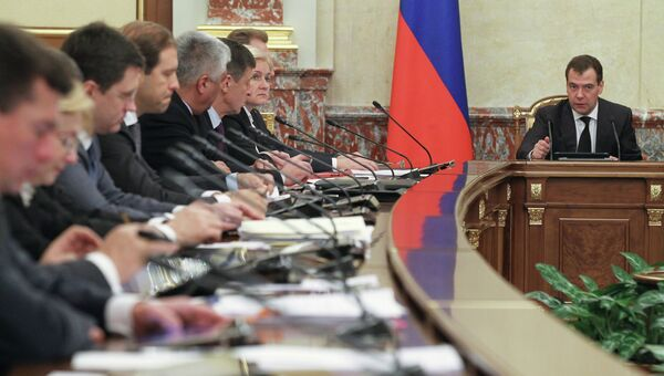 Заседание правительства РФ. Архив