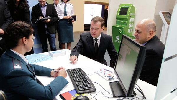 Посещение Д.Медведевым ФНС РФ
