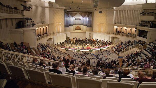Концертный зал имени П.И.Чайковского