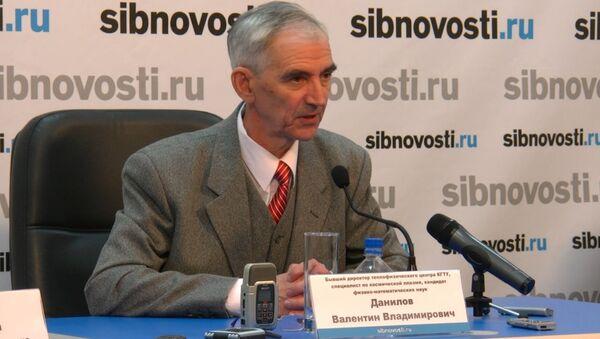 Осужденный за шпионаж физик Данилов вышел на свободу. Кадры пресс-конференции