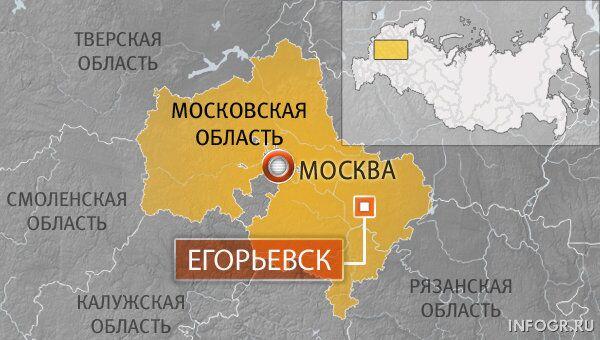 Подмосковный город Егорьевск