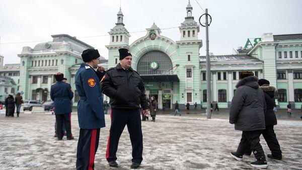 Казаки на Белорусском вокзале в Москве