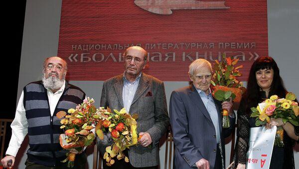 Победители премии Большая книга