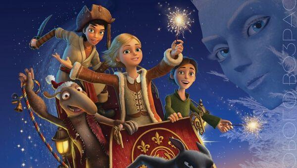 Постер к мультфильму Снежная Королева