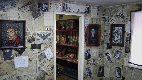 Творческая лаборатория Арт-пропаганда