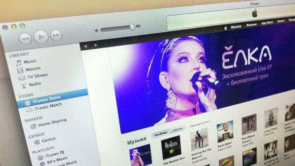 Онлайн-магазин музыки и фильмов Apple iTunes Store