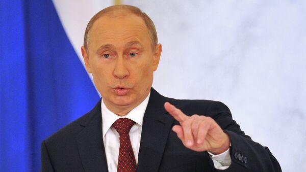 Послание президента РФ В.Путина к Федеральному Собранию