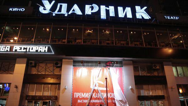 Выставка номинантов Премии Кандинского 2012 открылась в Москве