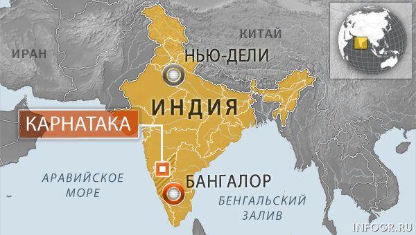 Штат Карнатака в Индии