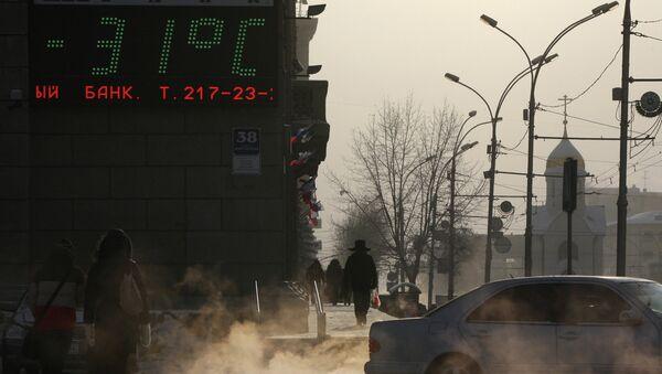 Сильные морозы в Новосибирске