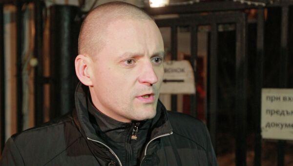 Координатор Левого фронта Сергей Удальцов
