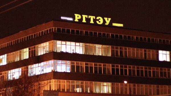 Студенты РГТЭУ объявили забастовку