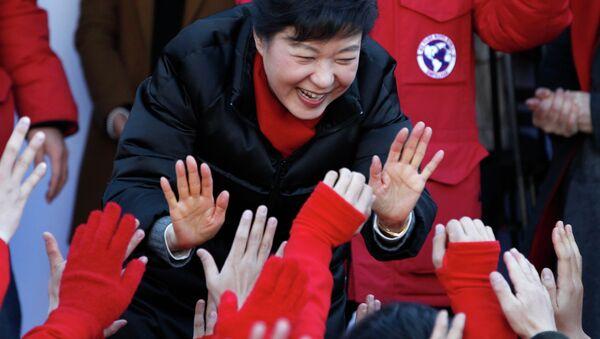 Кандидат в президенты Южной Кореи Пак Кын Хе