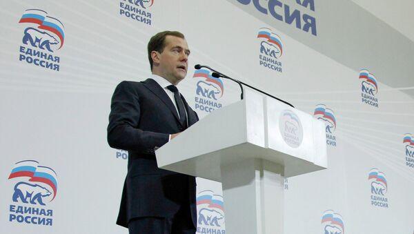 Д.Медведев на расширенном заседании советов ЕР