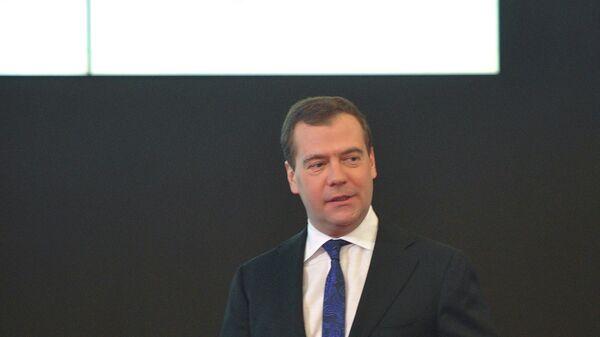 Медведев рассказал, чем Единая Россия отличается от КПСС