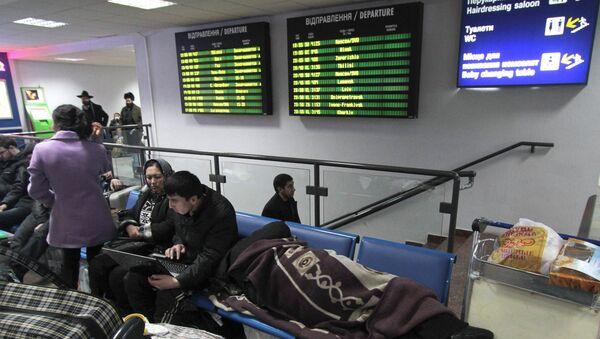 Задержка рейсов авиакомпании АэроСвит на Украине. Архив