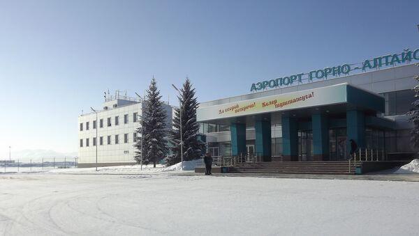 Аэропорт Горно-Алтайска. Архив