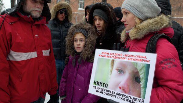 Пикет против антисиротского закона в Томске