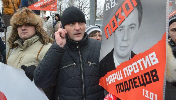 Сергей Удальцов на митинге оппозиции