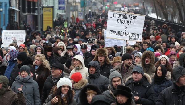 Марш оппозиции против антимагнитского закона в Москве