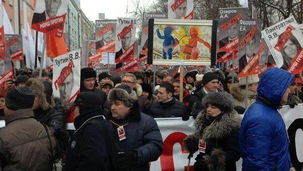 Несогласные с антимагнитским законом вышли с протестом на улицы России