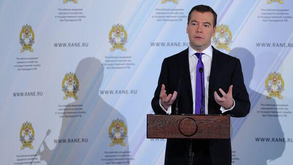 Д.Медведев на Гайдаровском форуме в Москве