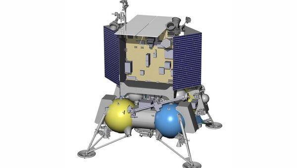 Посадочный зонд Луна-Глоб-1