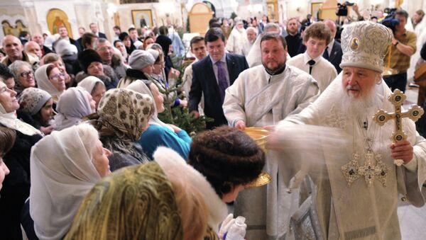 Патриаршее служение в Крещенский сочельник в Москве. Архивное фото