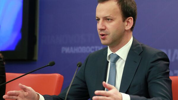 Заместитель премьер-министра РФ Аркадий Дворкович. Архив