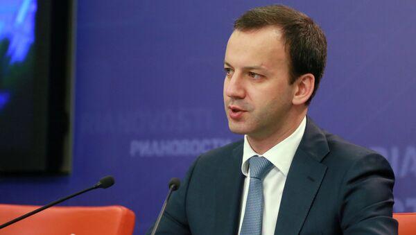 Брифинг заместителя председателя Правительства РФ А.Дворковича. Архив