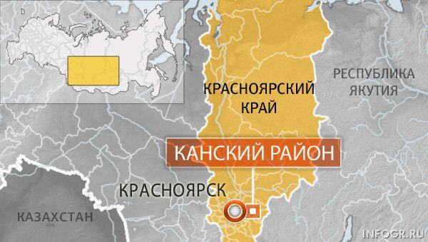 Канский район Красноярского края