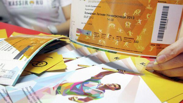 Билеты Универсиады 2013 года