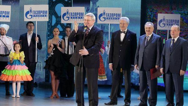Томский губернатор Жвачкин выступает на фестивале Газпрома Факел